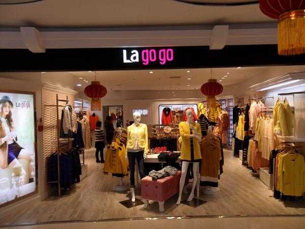 日前,女装品牌Lagogo(拉谷谷)进驻乌鲁木齐王府井。Lagogo品名源于法兰西活泼热辣的一种舞蹈形式,秉承一贯简约时尚的设计风格,以时尚、摩登、大都市感的设计传递出不经意的性感的女性形象。   开业前期,乌鲁木齐王府井相关采购人员已开始洽谈活动,为年龄在18至46岁的金银卡会员发送活动短信,同时催要货品、招募员工、广播宣传、跟进装修进度。自开柜之日起,Lagogo专柜前十天销售额位列门店青春女装中第一名。